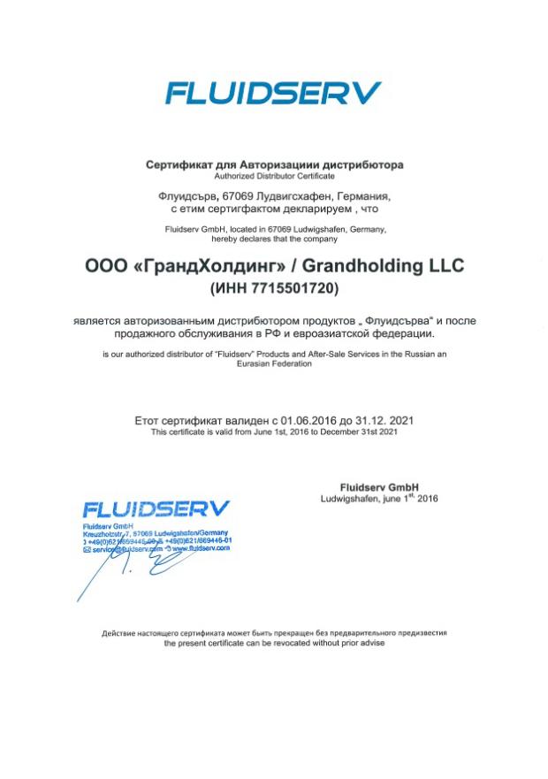 Fluidserv Distributor Grandholding unterschrieben 01